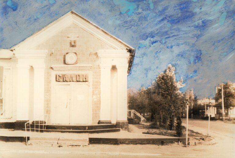 Фронтони, люди, міфи і шрами. Про Енциклопедію архітектури України