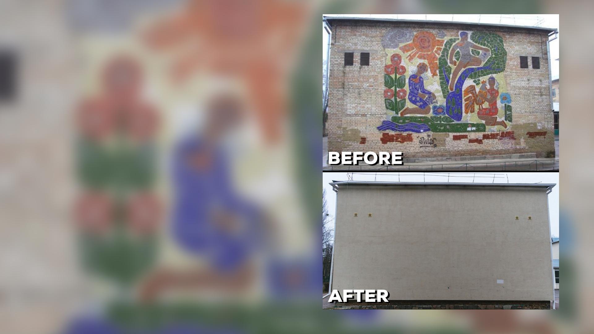 У Броварах знищили мозаїку