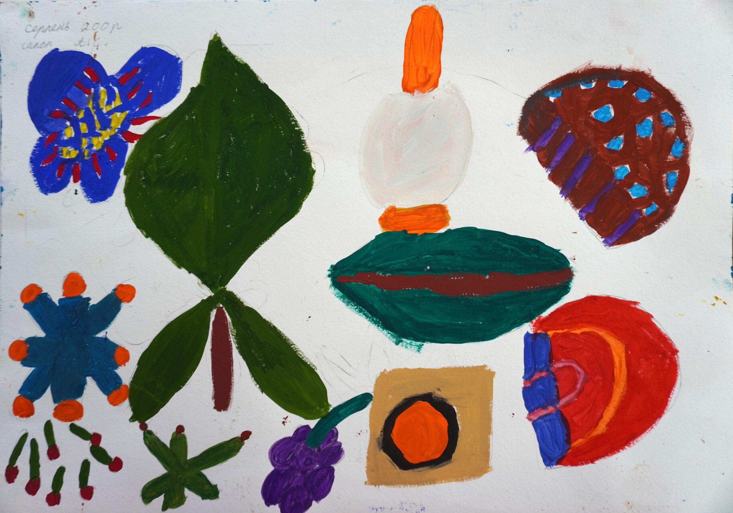 Ганна Сапон, Petals are smal