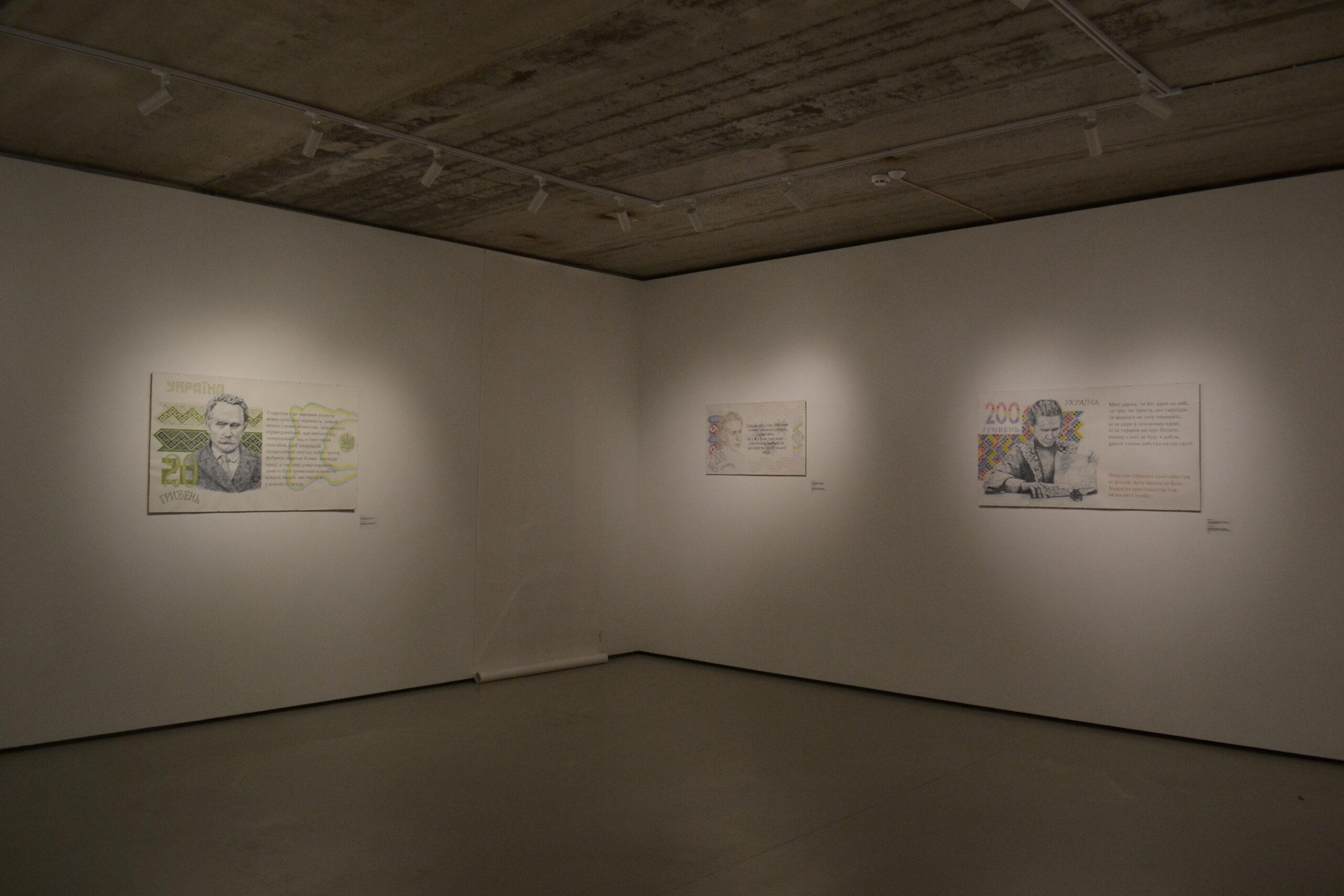 Виставка Давида Чичкана «Портрети, які говорять» в Фундації Березницьких, 2020