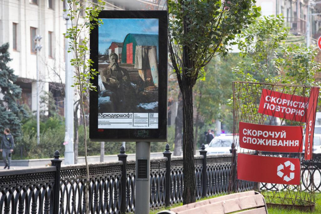 Євген Нікіфоров, «Після демонтажу пам'ятник Енгельсу опинився у приватній олійниці. Переміщений до міста Манчестер», Мала Перещепина, 2020