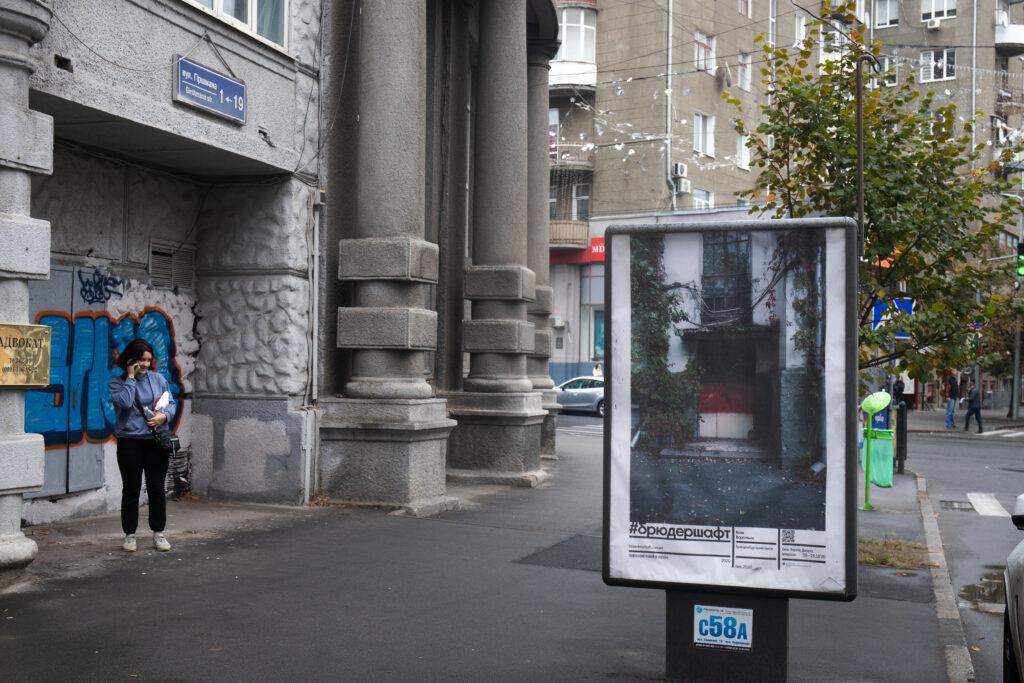 Вова Воротньов, «Браденбурзький ґанок», Київ, 2020