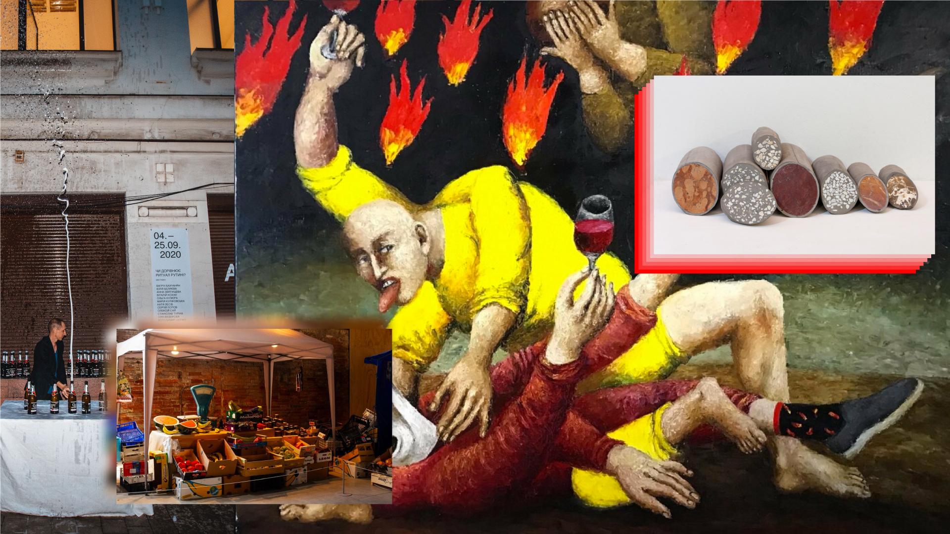 Накрити на стіл: що пропонують українські художники та художниці