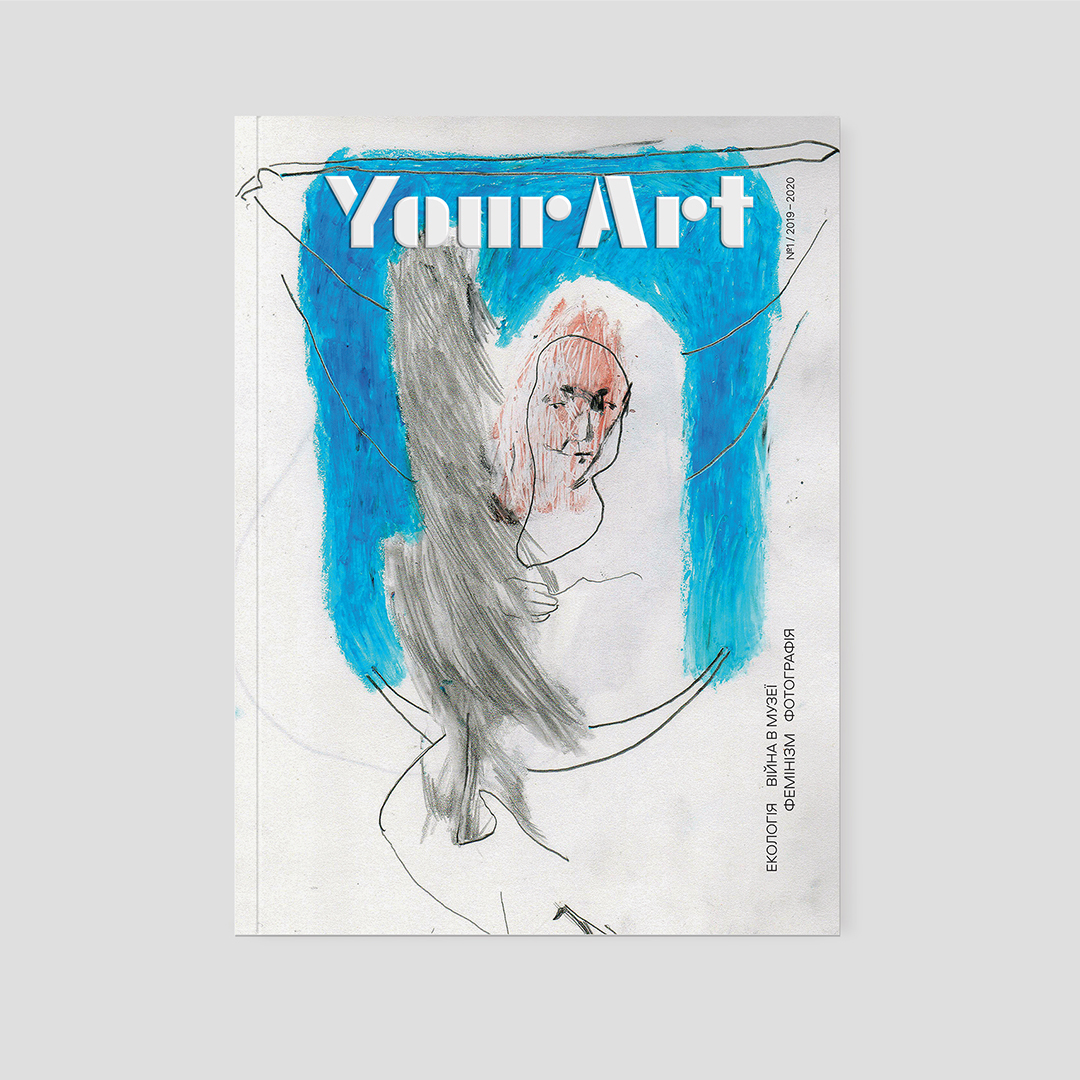 your art