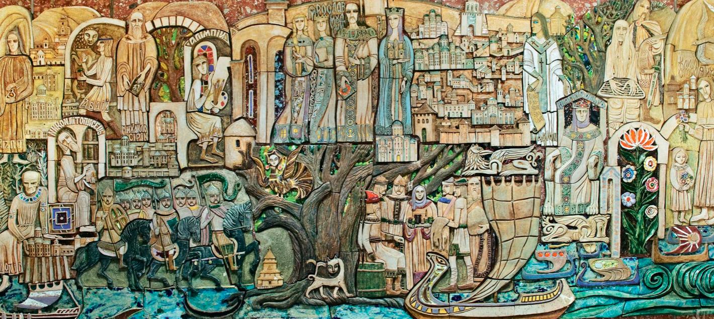 Севрук ГалинаПанно «Місто на семи горбах» в інтер'єрі готелю «Турист» у Києві
