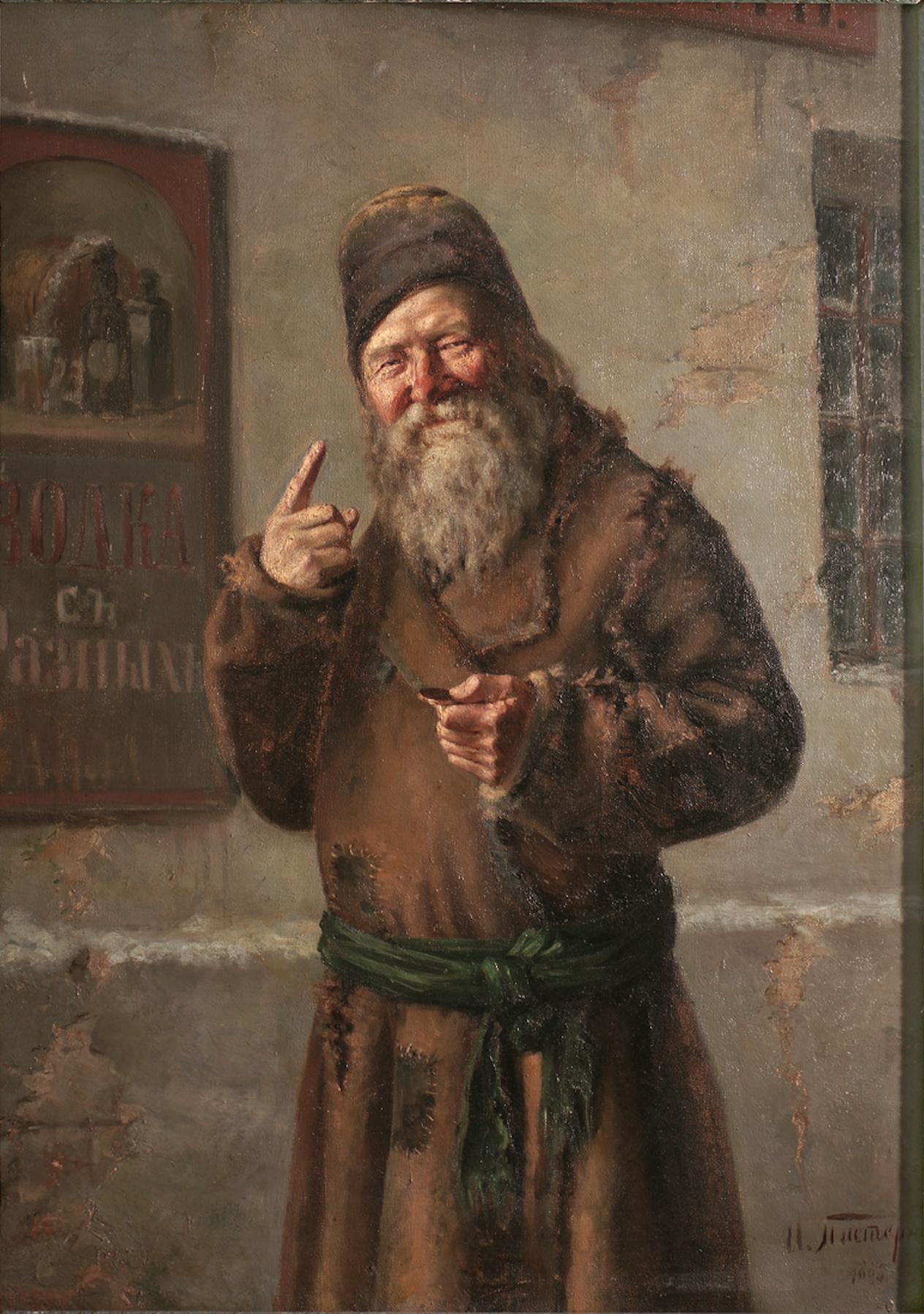 Леонід Пастернак, «Не выпить ли?», 1883
