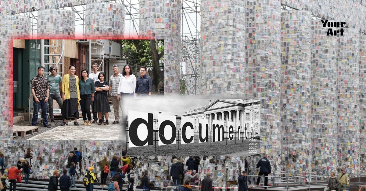 Documenta 15 вірогідно перенесуть