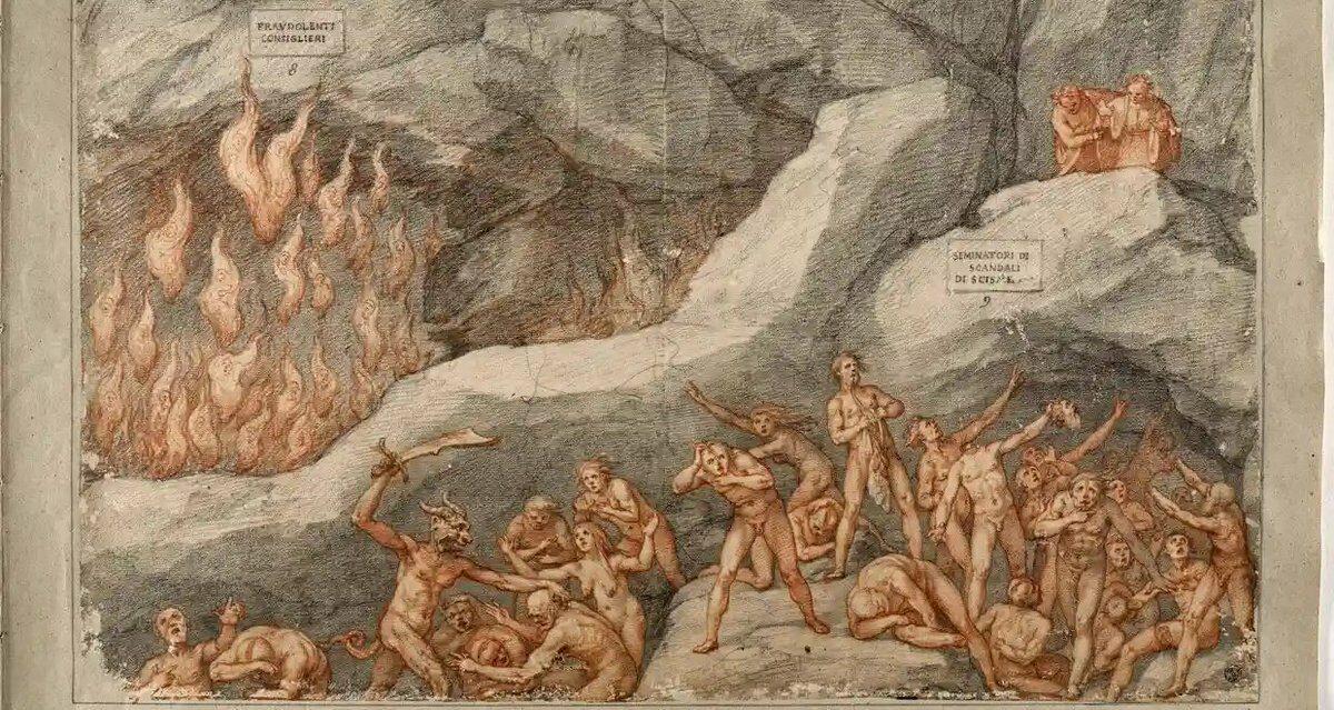 Італійська галерея виклала у вільний доступ ілюстрації до «Божественної комедії»