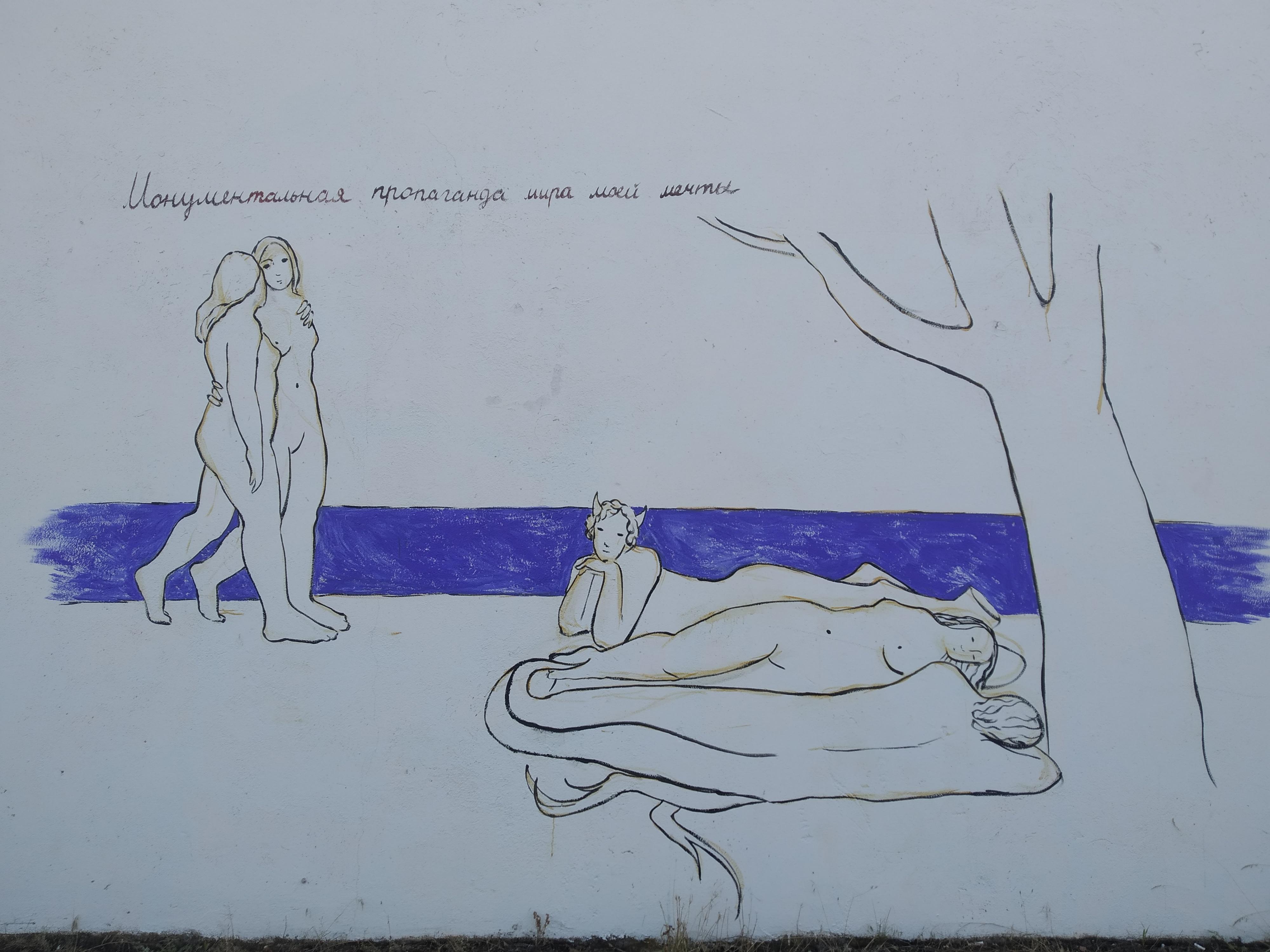 Катерина Лисовенко про «Монументальну пропаганду світу моєї мрії» та власну утопію
