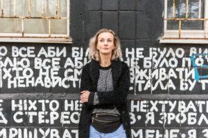 Диана Берг: о первой цифровой феминистской резиденции, радужном флаге на марше «Азова» и косметике из донецкого угля
