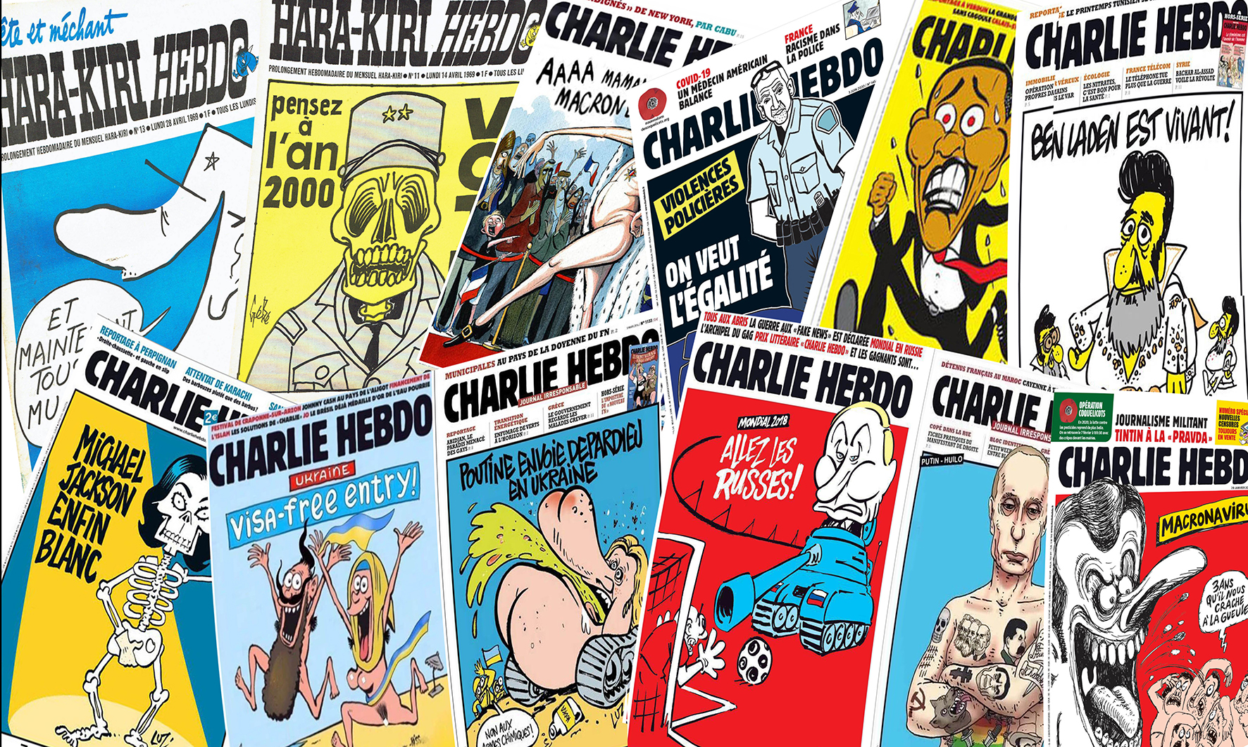 Свобода творчества карикатуристов