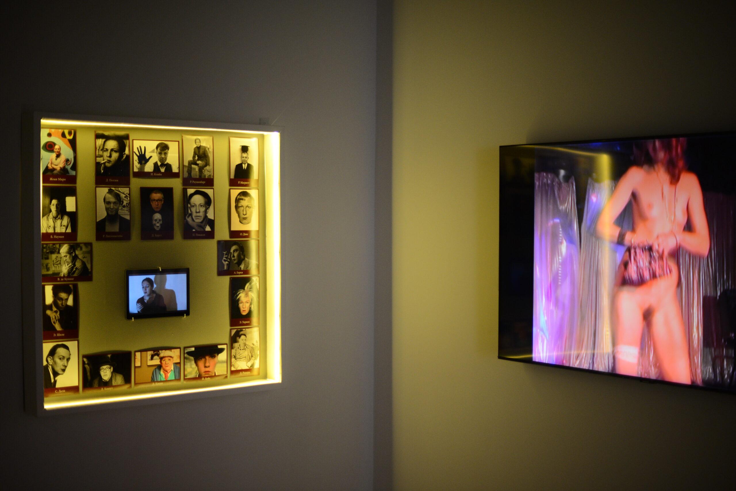 зліва: Катерина Єрмолаєва, «Поки без назви»; справа: Катажина Козира, «Присвята до дня народження Глорії Віагри»
