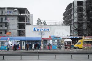 Київська міська рада обіцяє відновити будівлю кінотеатру Екран
