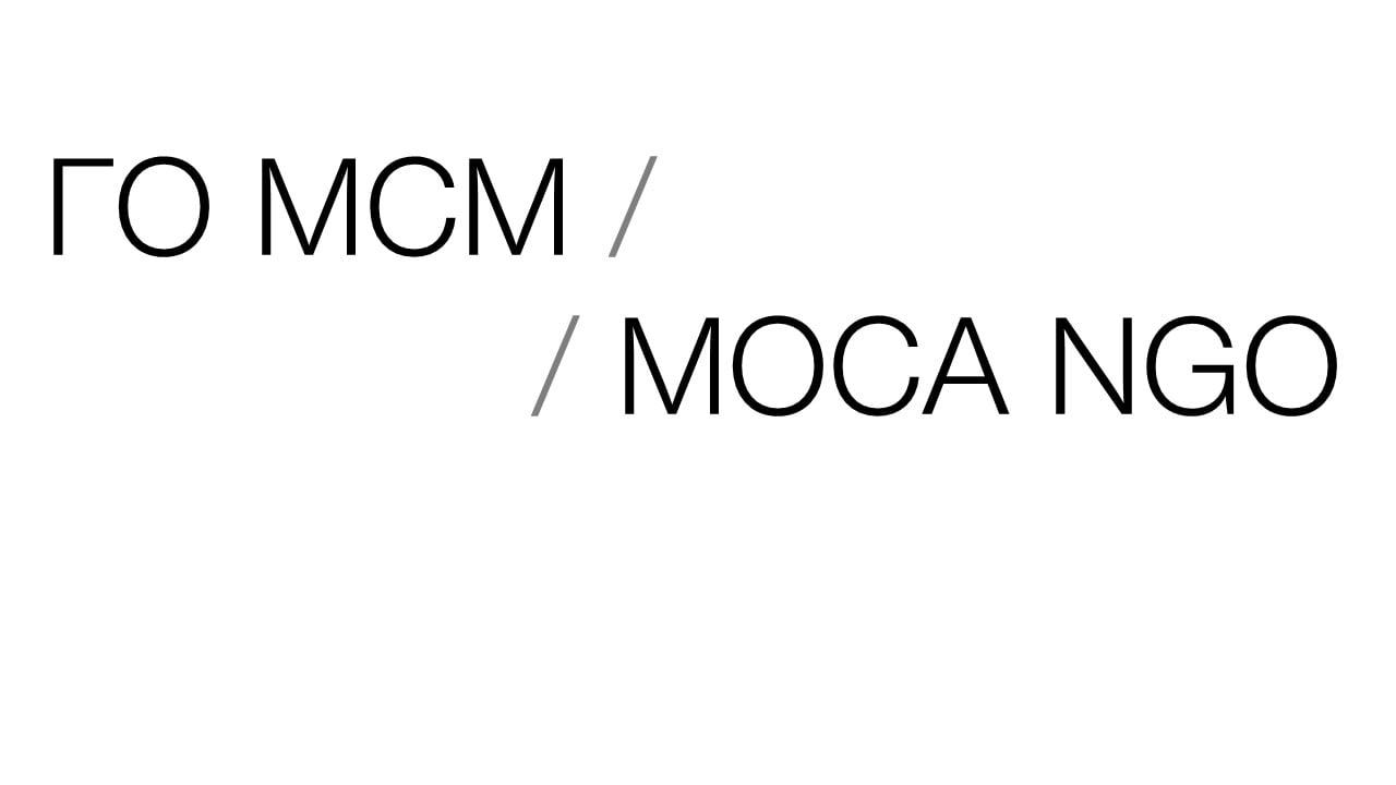 ГО Музей сучасного мистецтва зробив заяву щодо Гостинного двору