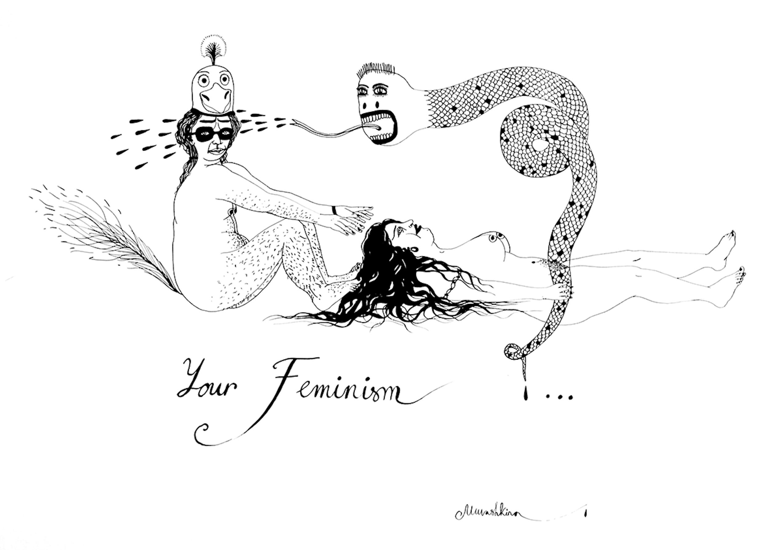 Нина Мурашкина: «Парни, а кто вам мешает сделать макияж и надеть платье?! Мы же в XXI веке живем!»