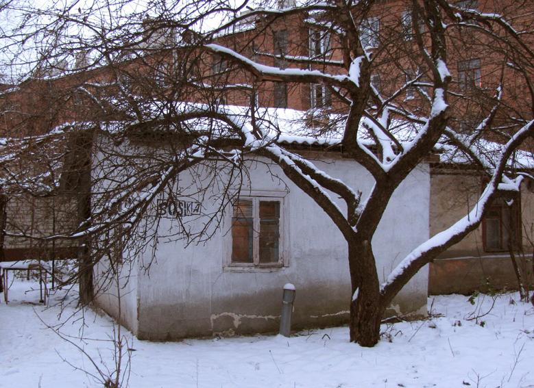 Вигляд будиночку, де базувалася галерея-лабораторія SOSka