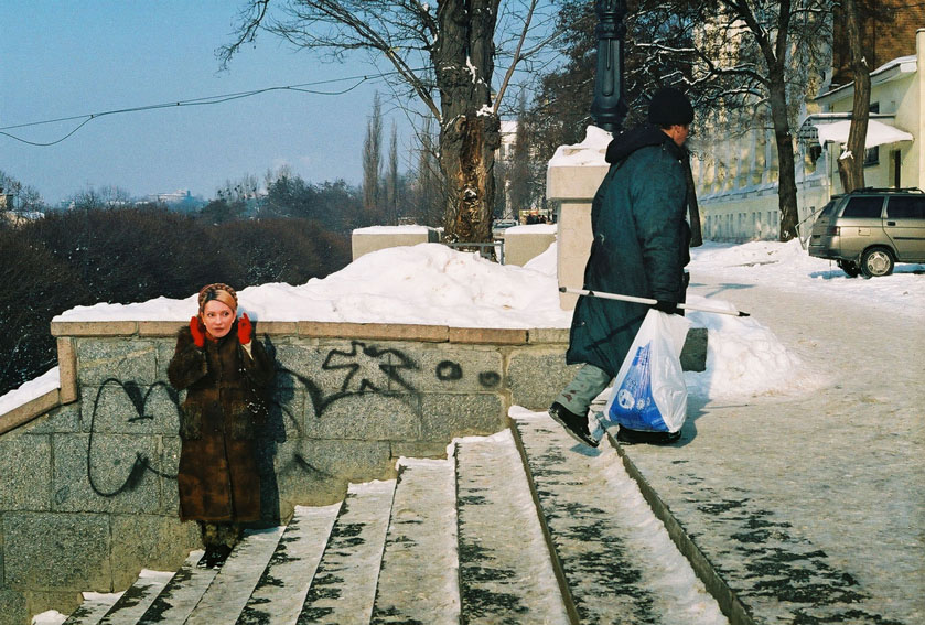 Группа SOSка. Подготовка к акции «Они на улице». 2006