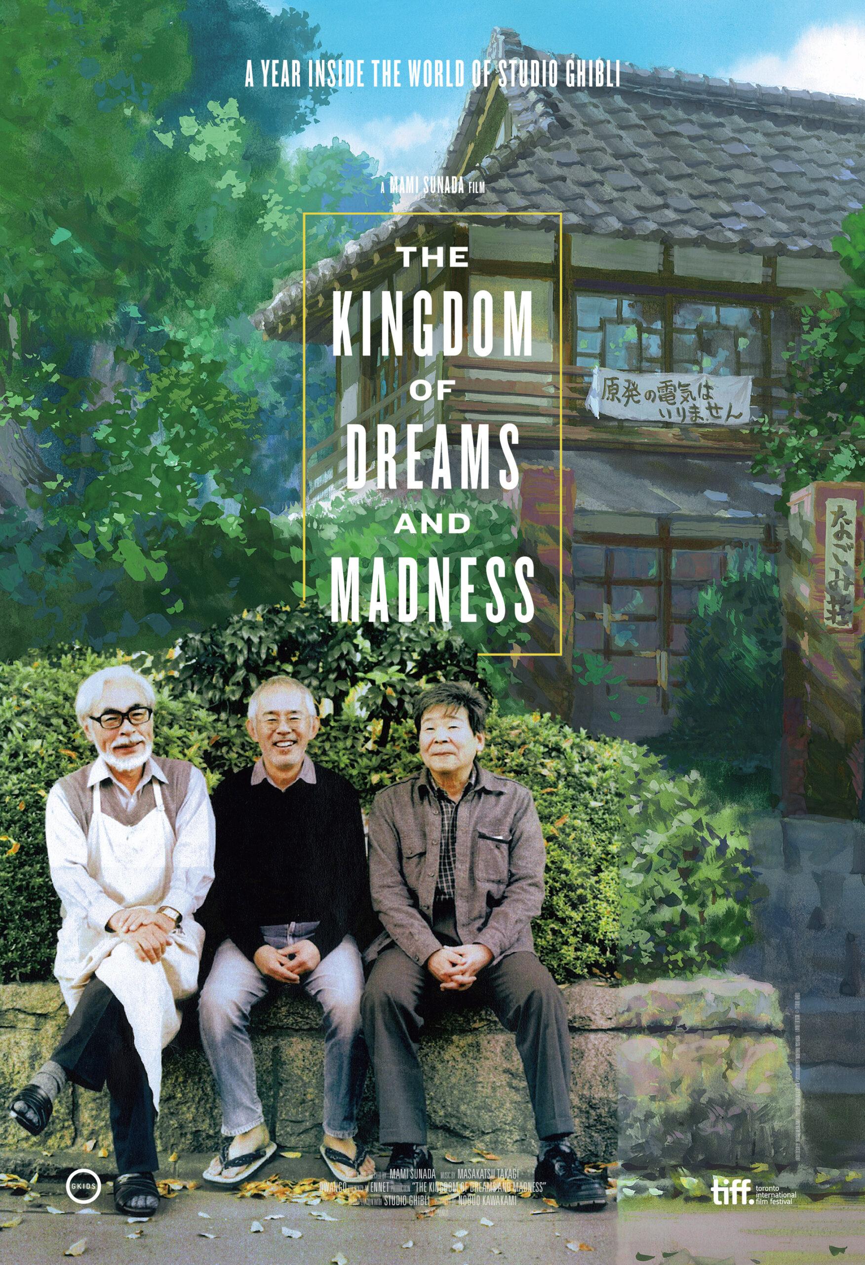 Обкладинка документального фільму «Царство мрій та безумства», на якій зображено 3-х засновників студії