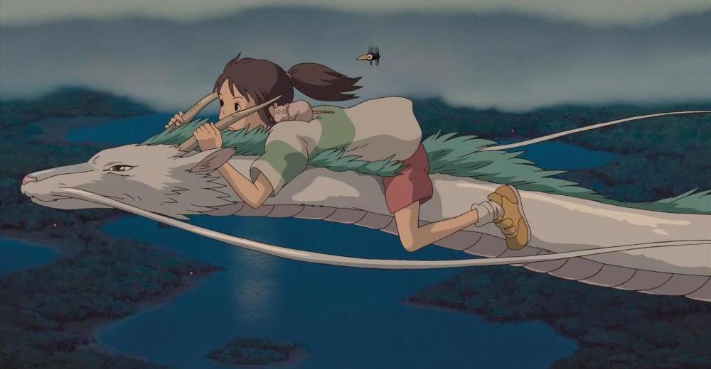 Кадр з аніме «Віднесені привидами», 2001. Режисер: Хаяо Міядзакі ©