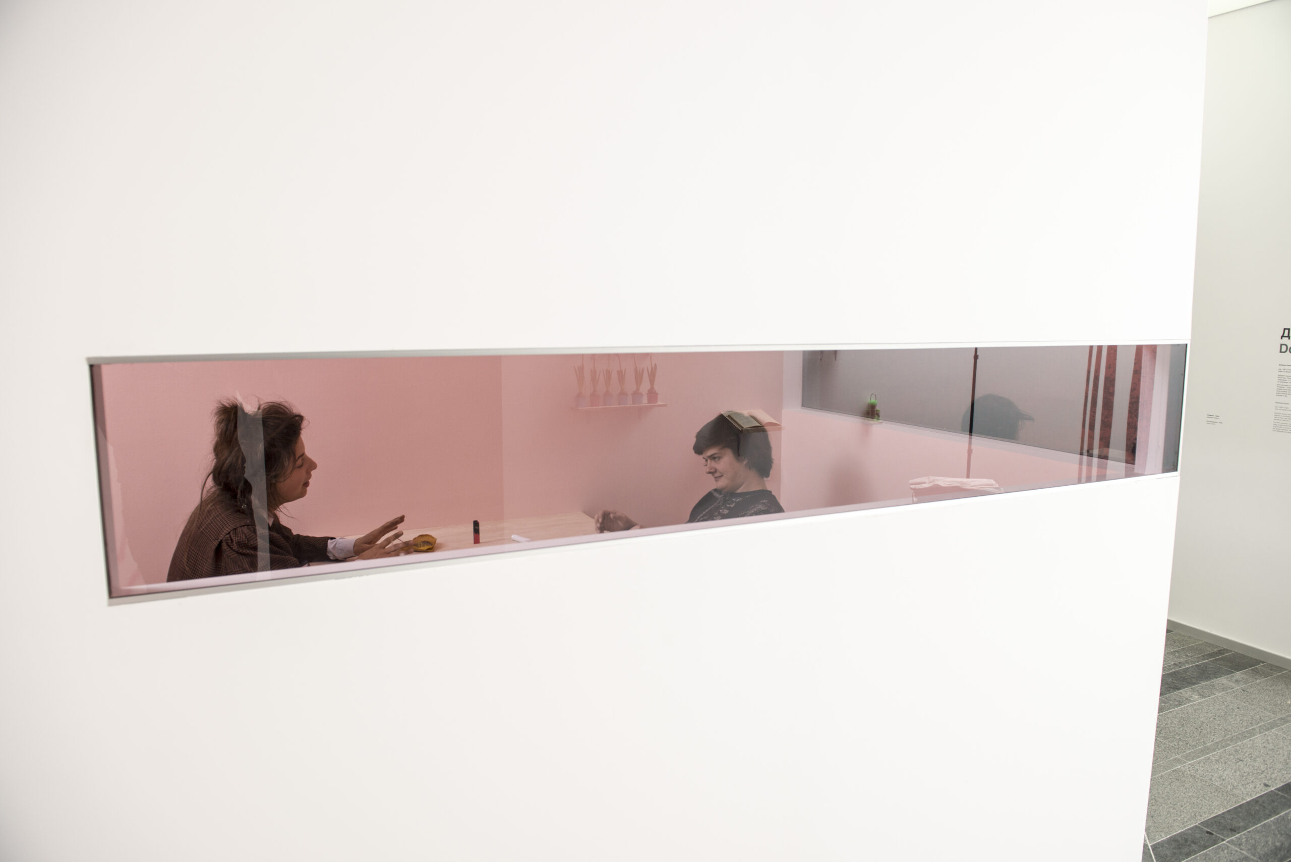 «Розмови. Катя», 2013. Фото надане PinchukArtCentre