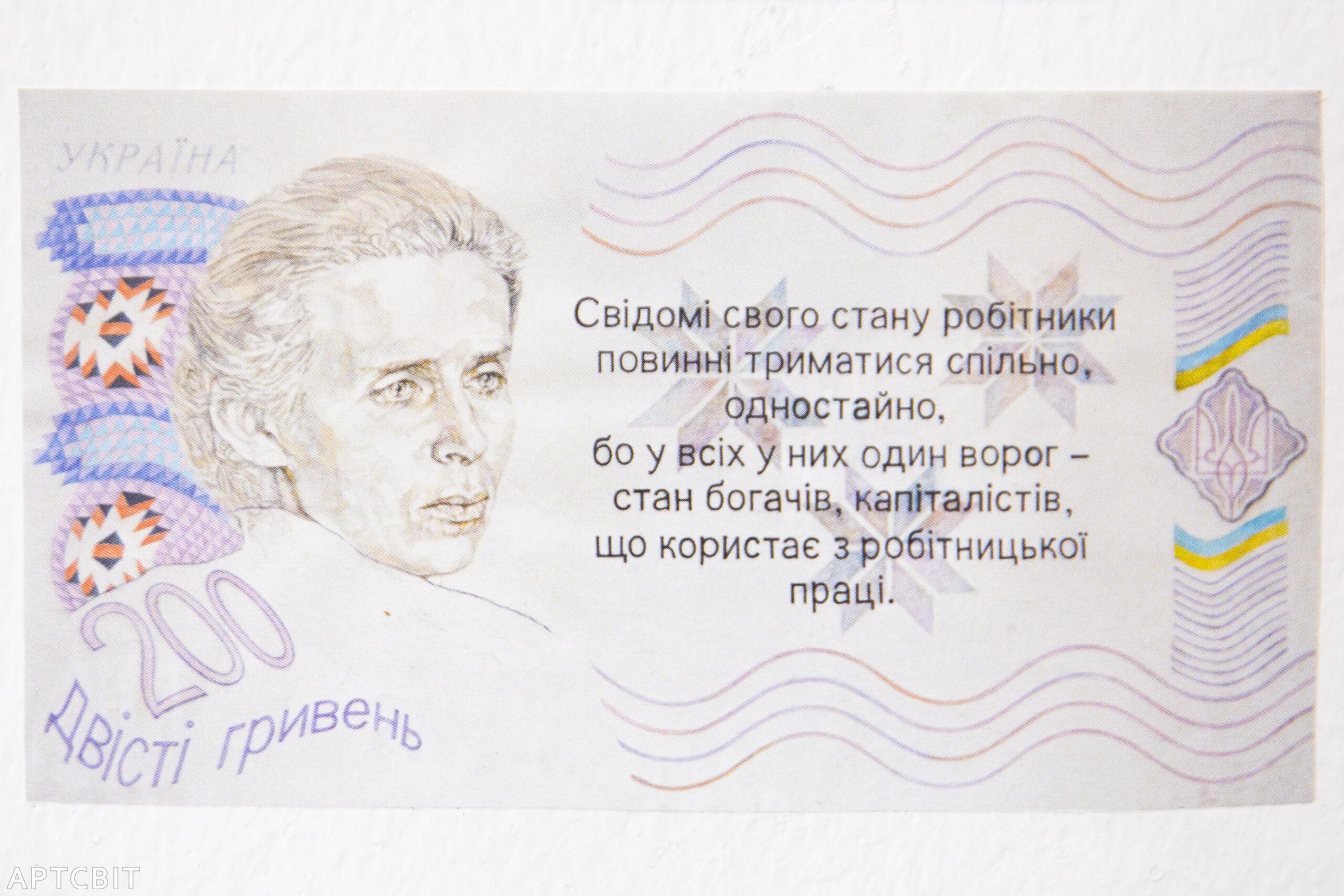 Фото: Олександр Матюшкін