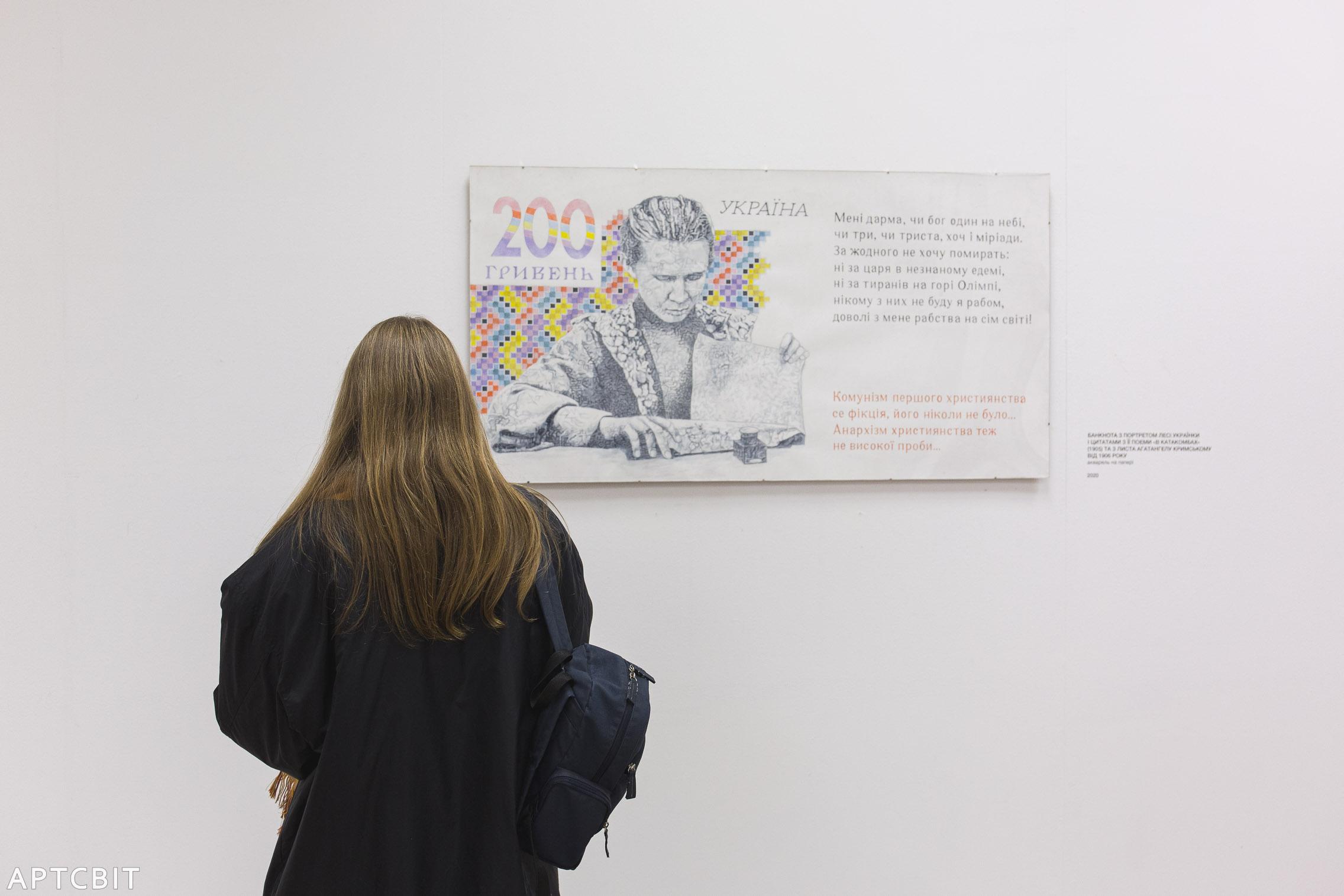 Відкриття виставки «Гривні альтернативні» в галереї «АртСвіт» у Дніпрі. Фото: Олександр Матюшкін