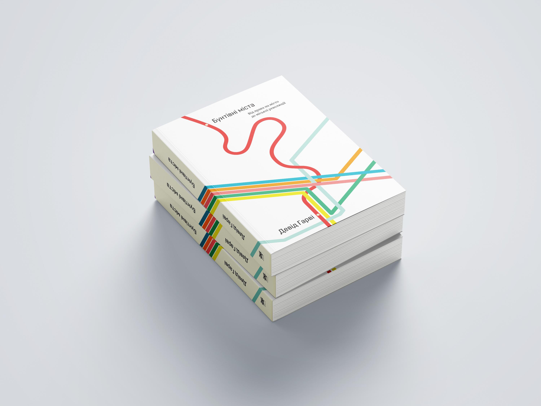 Soft_Cover_Book_Mockup_02_Harvey