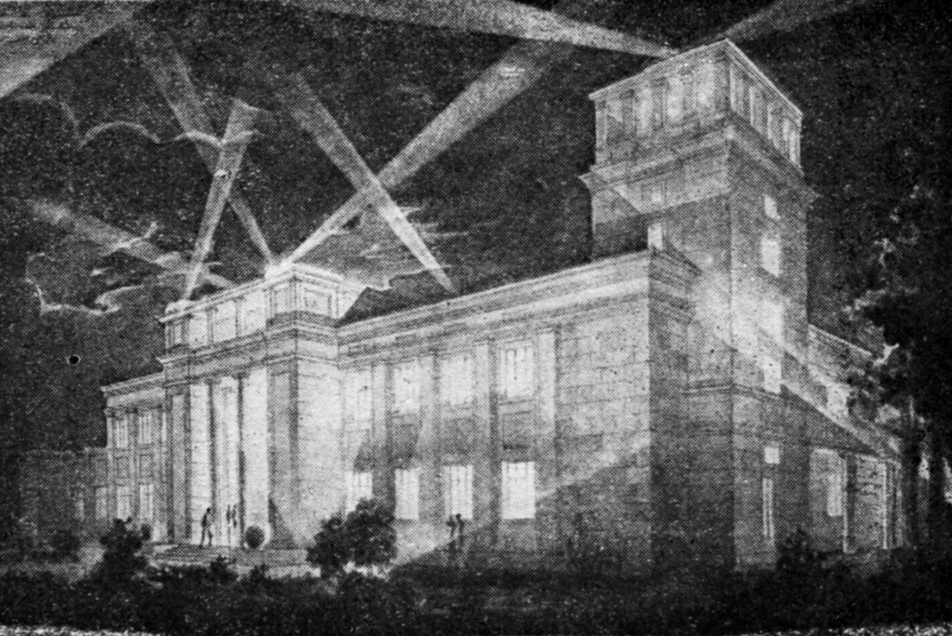 Архитекторы Михайловский, Сдобнев. Перспектива аэропорта в Броварах, 1935