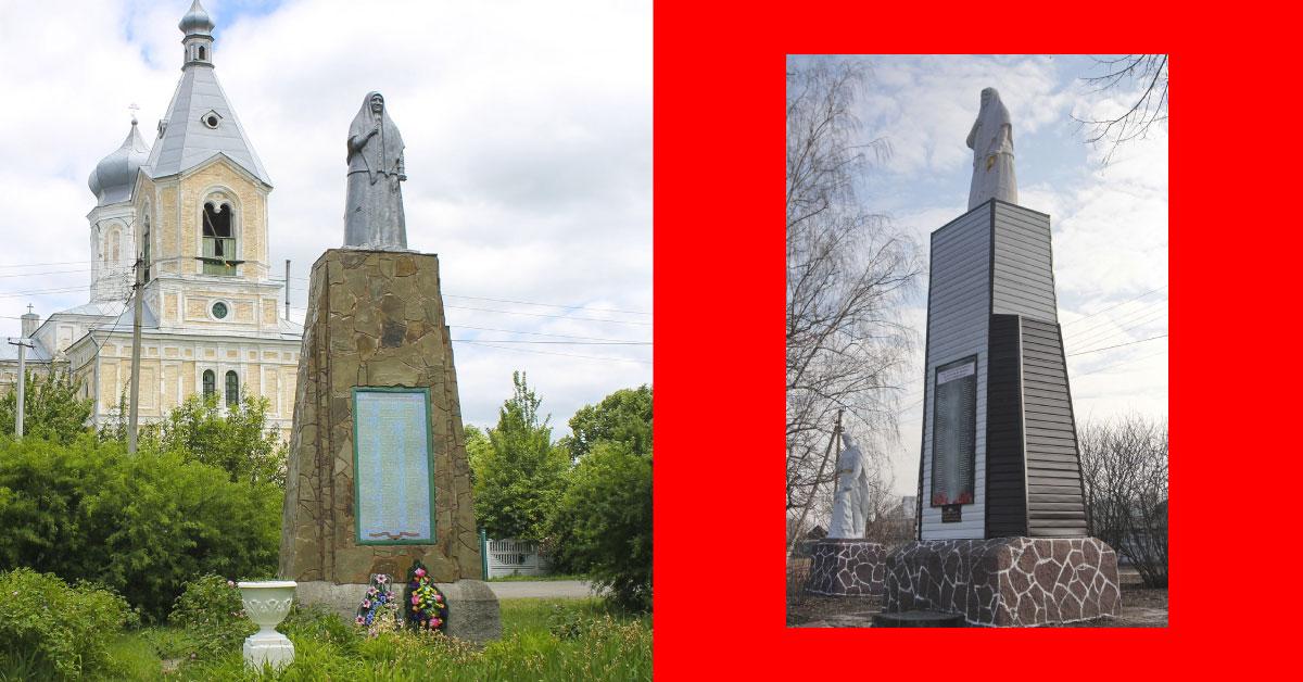 На Черкащині пам'ятник обшили металевим профілем