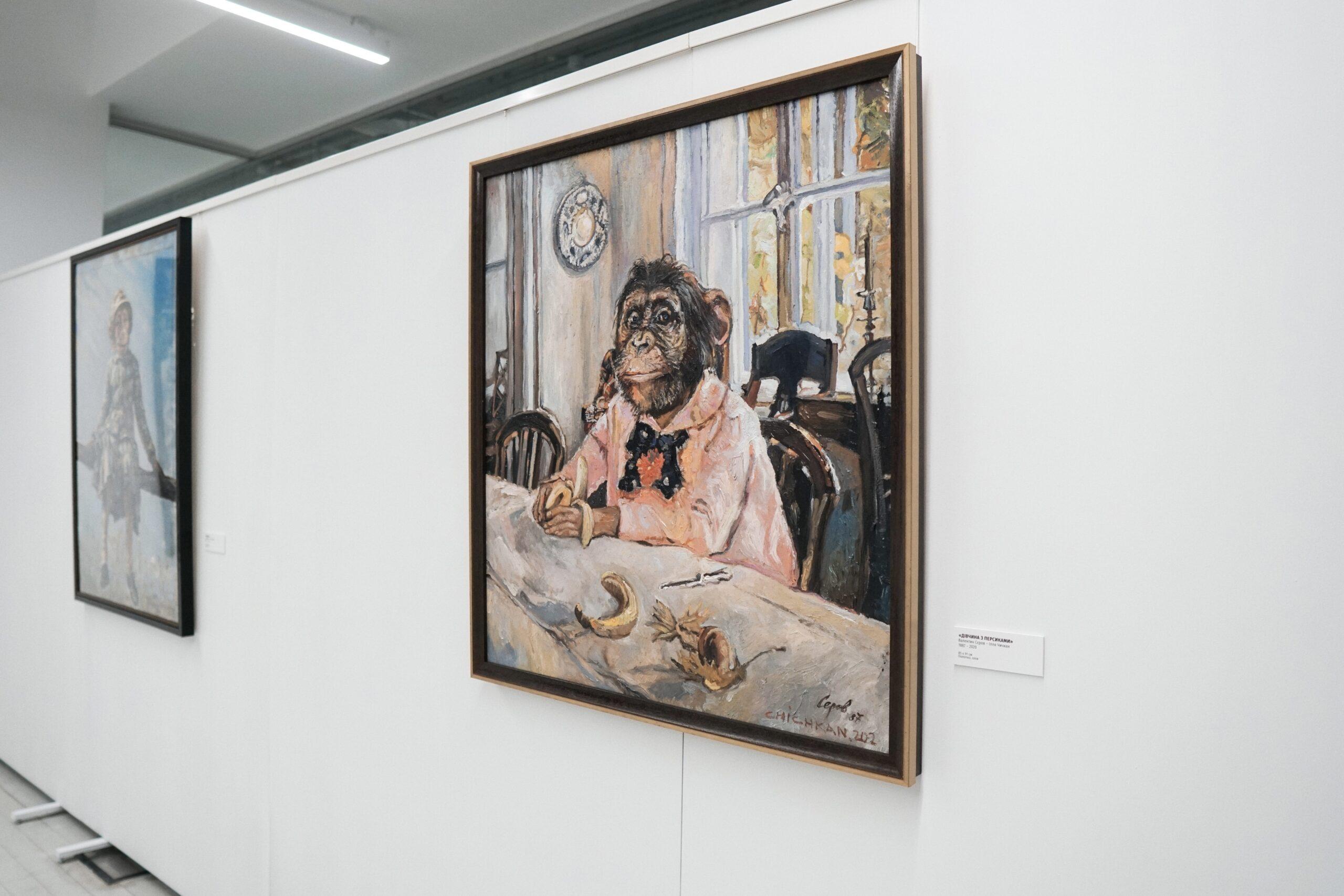 «Вульгаризированное учение Дарвина, пропущенное через Фрейда»: про выставку Ильи Чичкана