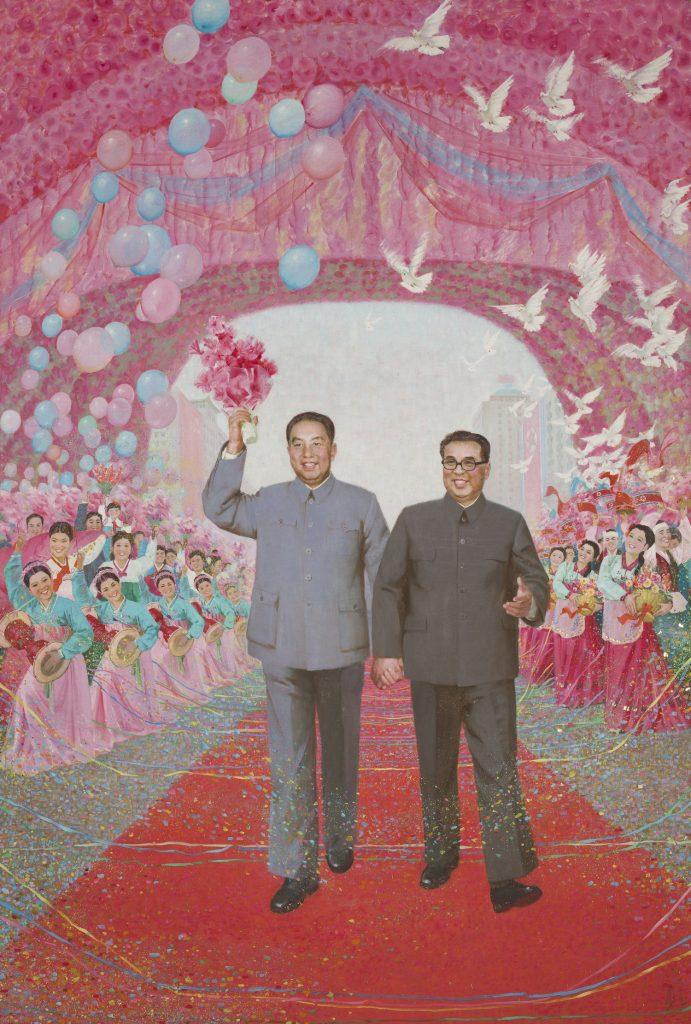 Guang Tingbo Hua Guofeng in North Korea (1978)