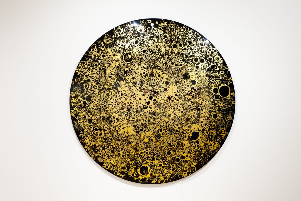 Unkyung Hur Scopic, Image 3 (2014). ©Sigg Collection