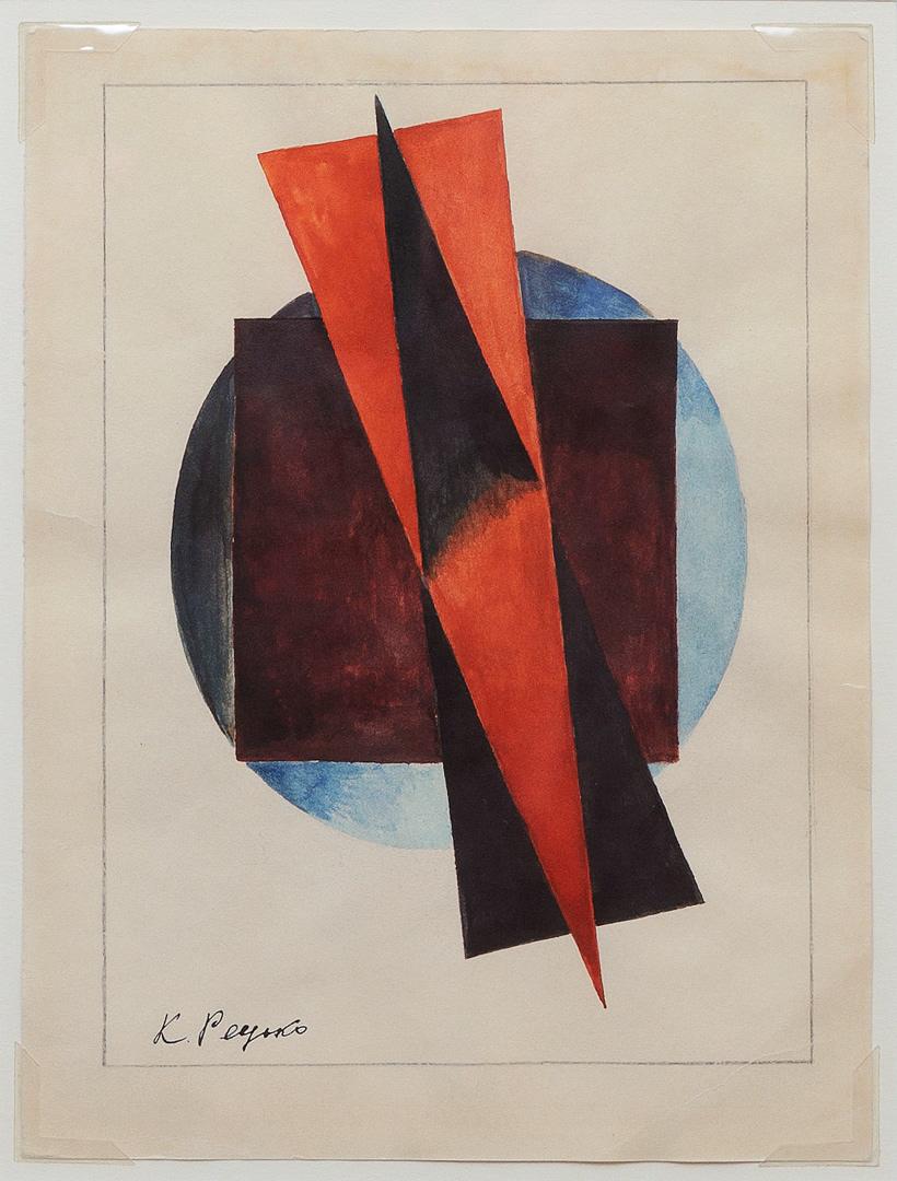 Климент Редько, «До побудови світлозвука», 1923. З колекції Андрія Адамовського