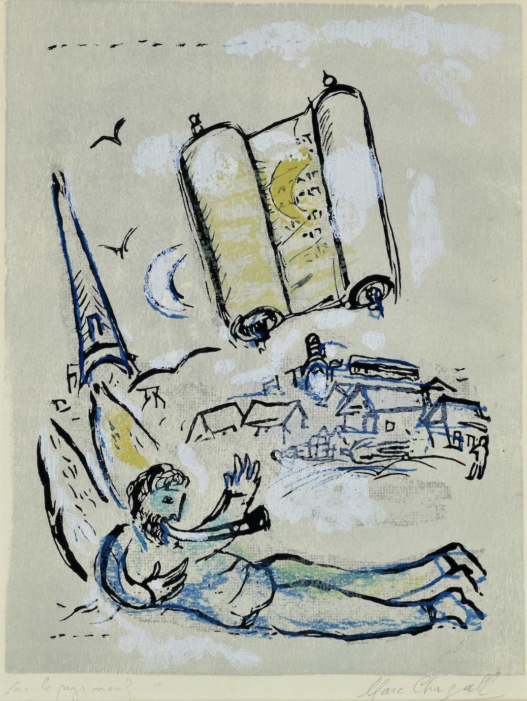 Марк Шагал, з серії «Вірші», 1968. З колекції Вадима Мороховського