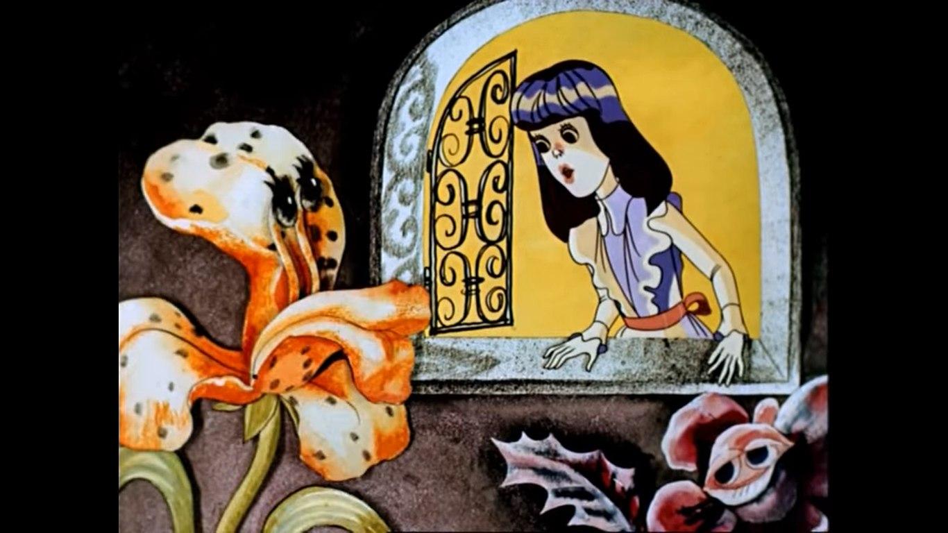 «Аліса у Задзеркаллі» (Київнаукфільм, 1982)