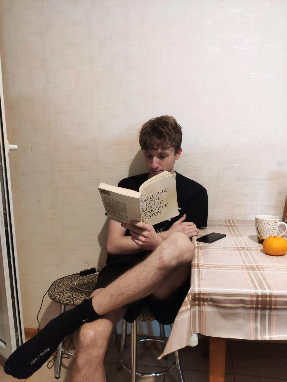 Влад із «ПОТОПу» читає книжку або робить вигляд, що читає