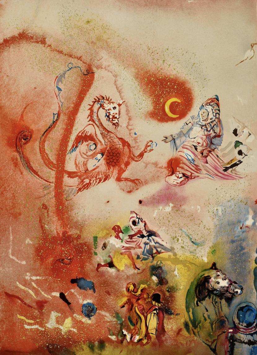 Сальвадор Далі, «Східна фантазія», 1974. З колекції Вадима Мороховського