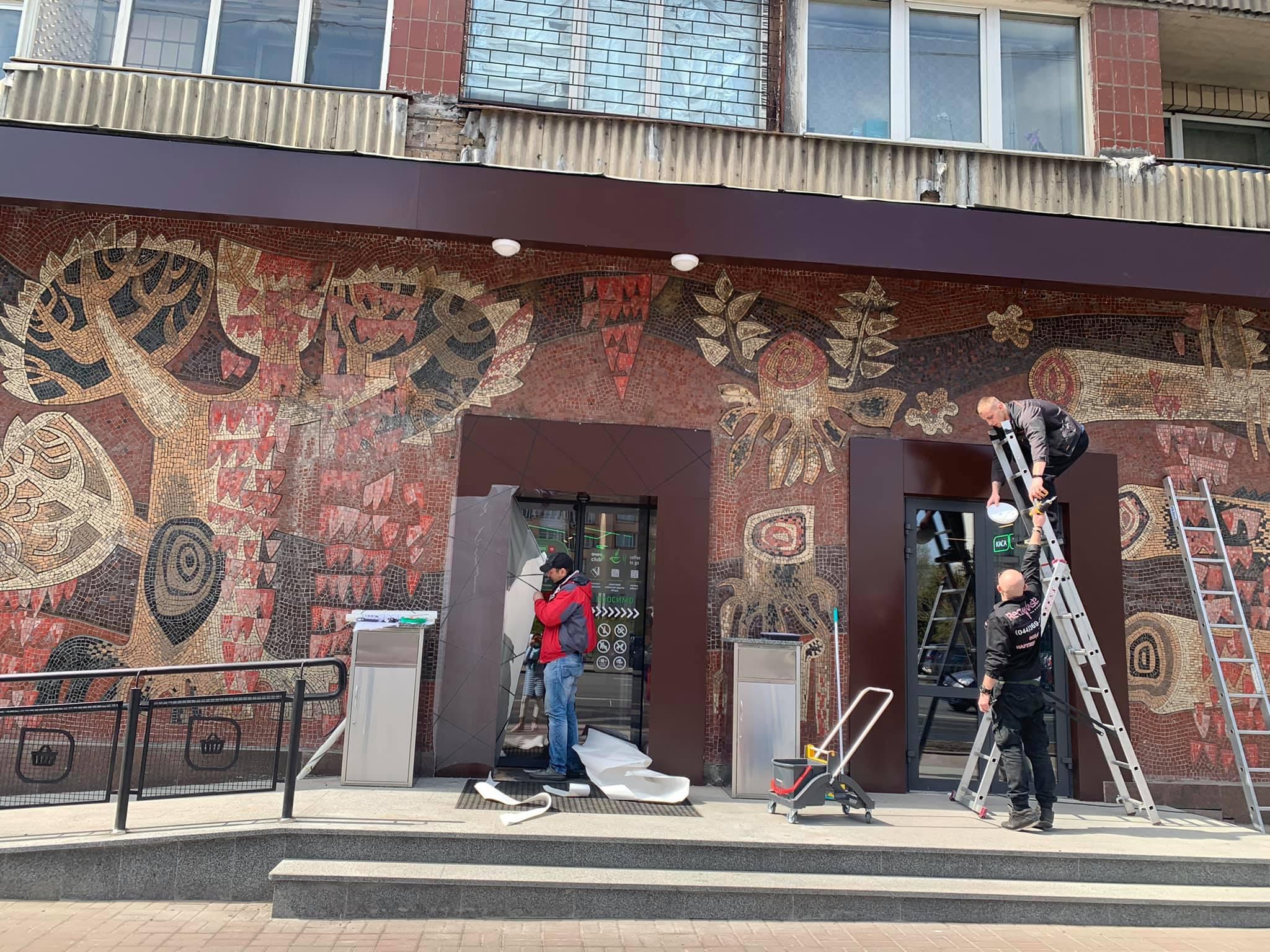 У Києві «Фора» реставрує мозаїки на фасаді будинку