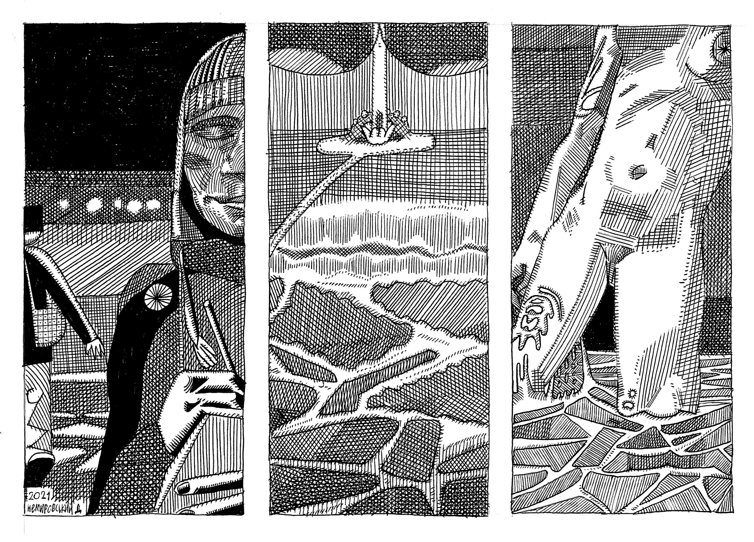 Даніїл Немировський. Із серії «Поза межами любові», 2020-2021. «Фетишизм взуття. Фут фетишизм (подофілія). Аutonepiophilia»
