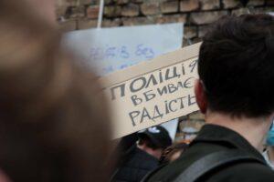 В Українськомукризовому медіа-центрі пройде брифінг,присвячений проблемі поліцейського насильства