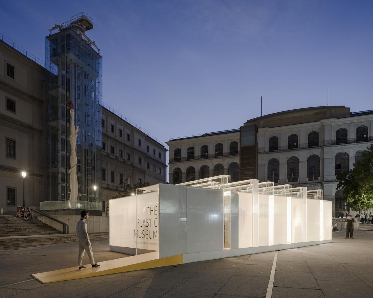 У Мадриді відкрився музей пластику