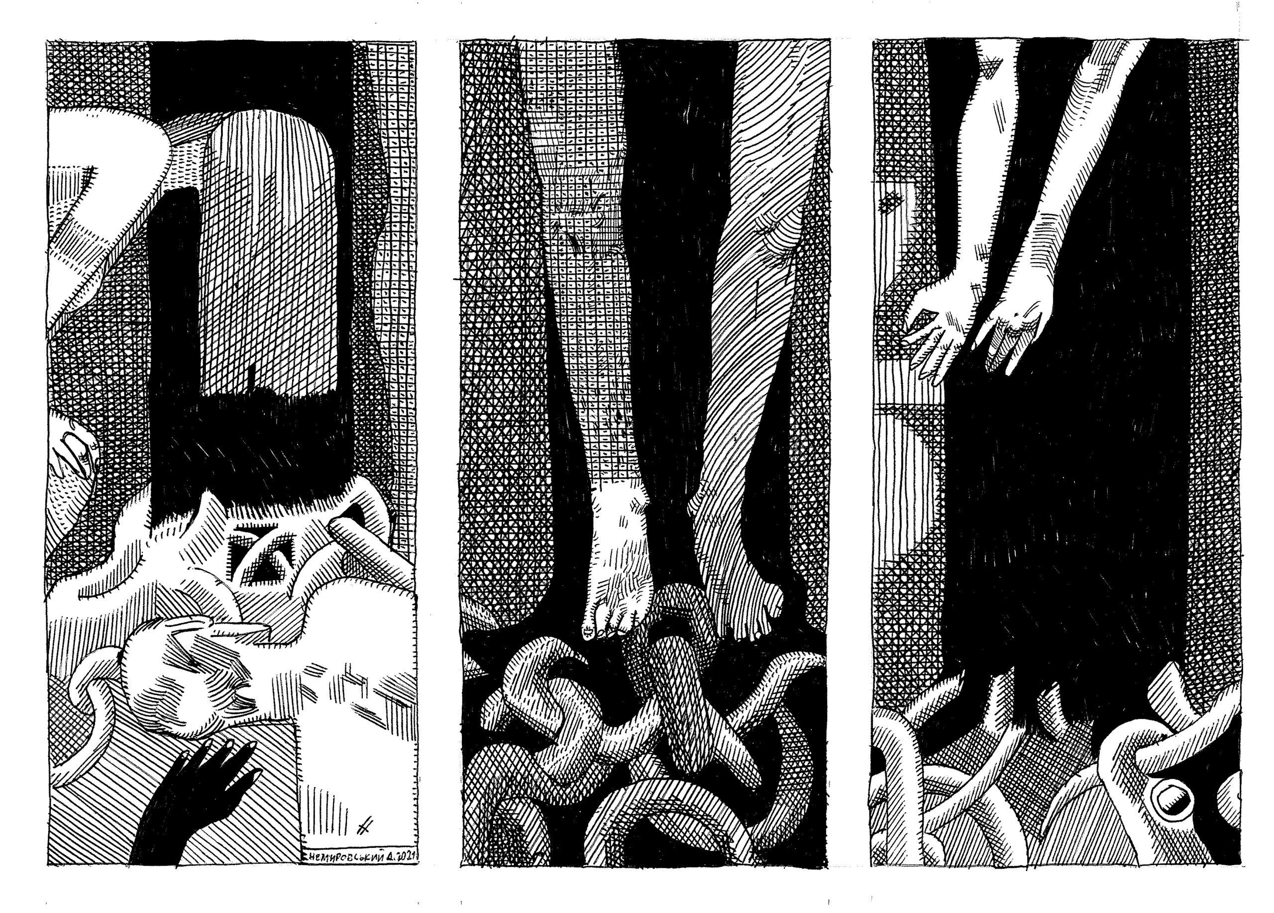 Поза межами любові: про серію робіт маріупольського графіка Даніїла Немировського
