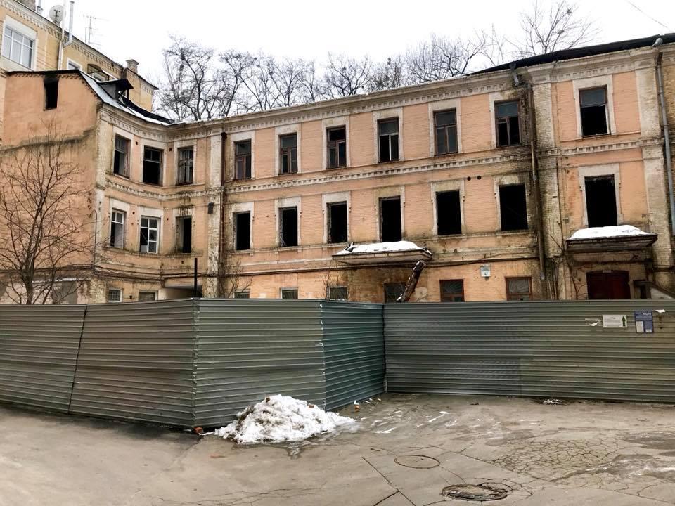 У Києві дозволили знести особняк XIX століття
