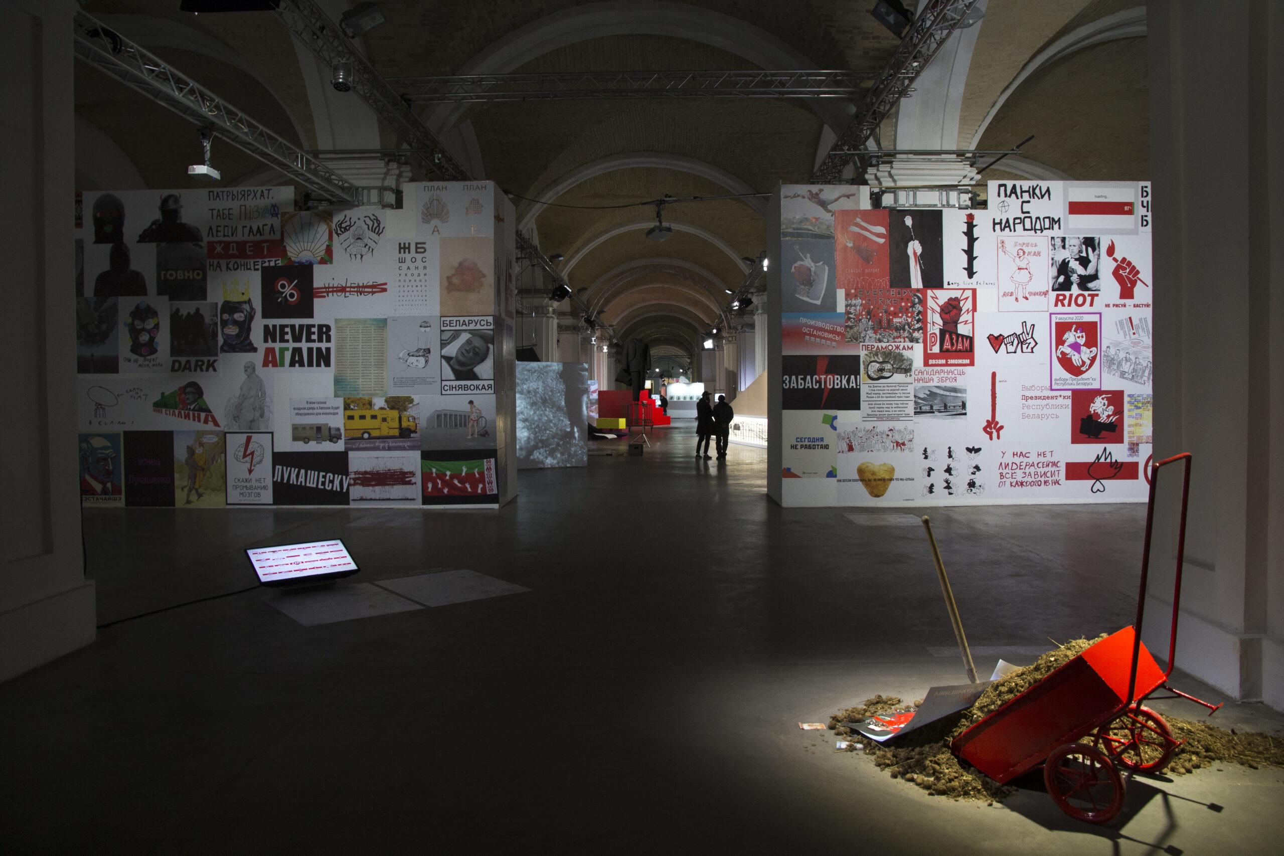 «Кожны дзень», вигляд експозиції. Роботи: Алєсь Пушкін, Cultprotest.me + Antibrainwash.net.