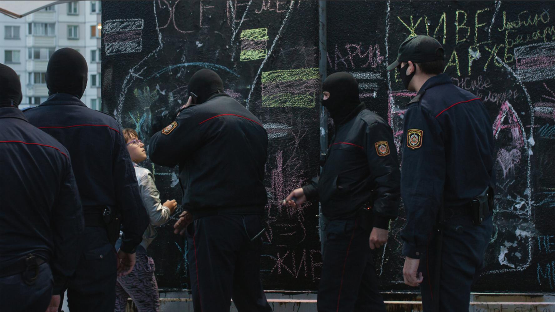 «Кожны дзень»: інтерв'ю з кураторами виставки білоруського сучасного мистецтва під час протесту