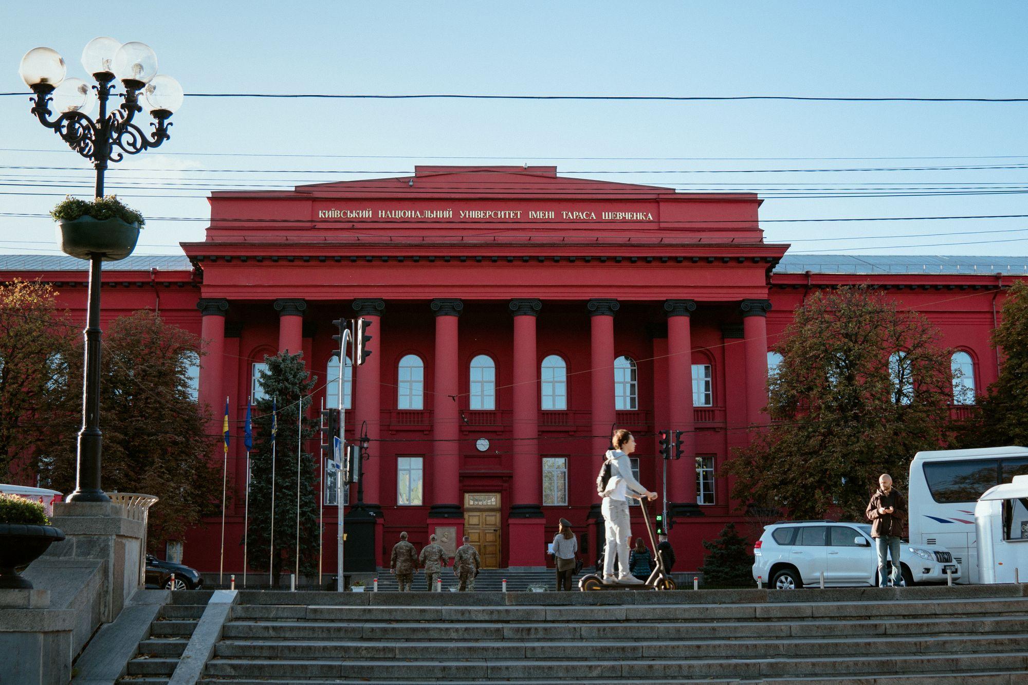 Платформа Projector створила безкоштовний фотобанк зі світлинами Києва