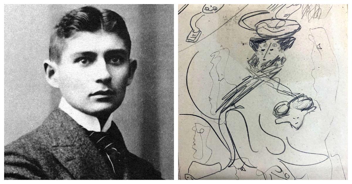 Національна бібліотека Ізраїлю опублікувала онлайн-архів робіт Кафки
