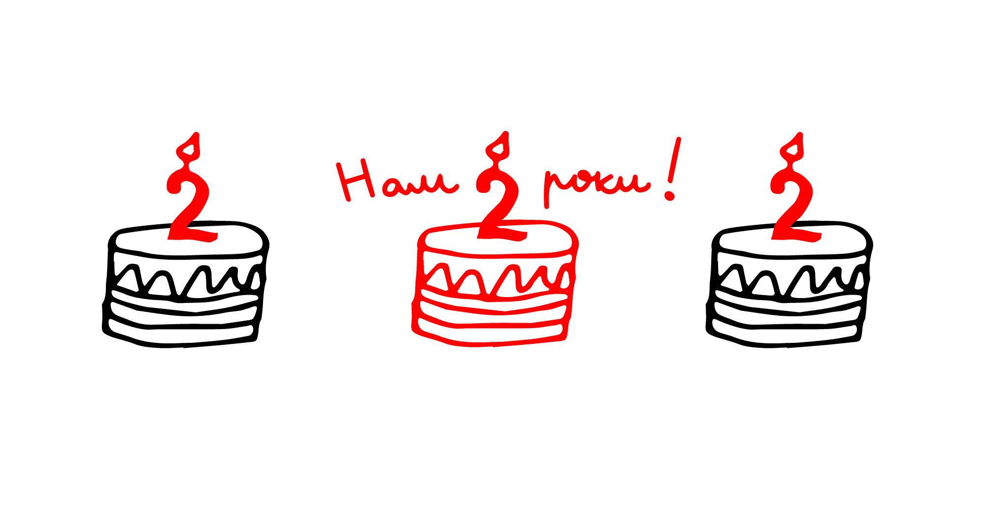 Your Art святкує 2 річницю: статистика, редакція та найбільш читані матеріали