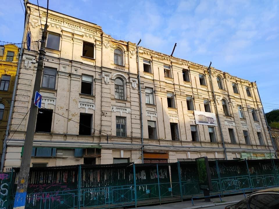 У Києві комплексу історичних будівель повернули статус пам'ятки архітектури