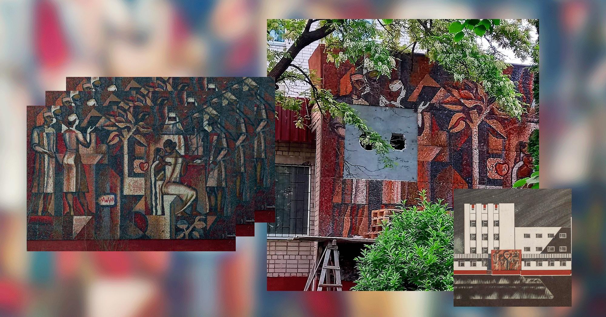 У Чернігові почали руйнувати чергову мозаїку